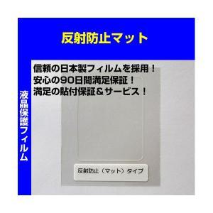 富士フイルム GFX 50S 用 液晶保護フィルム 反射防止(マット)タイプ