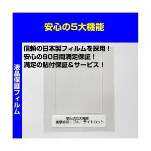 富士通 FMV LIFEBOOK AH77/B1 用 液晶保...