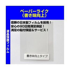 ワコム(WACOM) MobileStudio Pro 13 DTH-W1320L/K0_W1320...