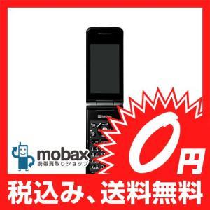 キャンペーン◆ネットワーク制限(○)【新品未使用品】SoftBank 002P for Biz ブラック 【白ロム】|mobax
