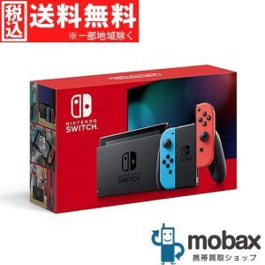 ◆キャンペーン※保証書未記入【新品未使用】 2019年版 Nintendo Switch Joy-Con(L)ネオンブルー/(R)ネオンレッド HAD-S-KABAA ニンテンドースイッチ mobax