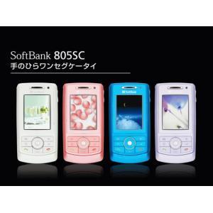 キャンペーン◆【新品未使用】 SoftBank 805SC 【ローズ】 白ロム携帯電話|mobax