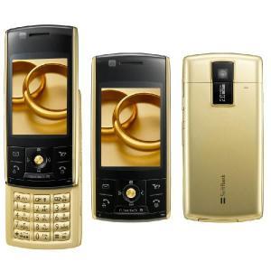 ★キャンペーン中★【新品未使用】 SoftBank 816SH ゴールド 【白ロム携帯電話】