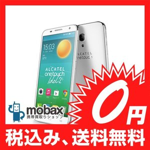 ◆キャンペーン【新品未使用】 SIMフリー ALCATEL Onetouch Idol 2S 【ピュアホワイト】  白ロム mobax
