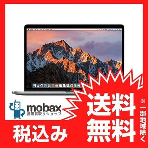 ★キャンペーン中★【新品未使用(開封済)】Apple MacBook Pro Retinaディスプレイ 2800/15.4 スペースグレイ MPTR2J/A|mobax