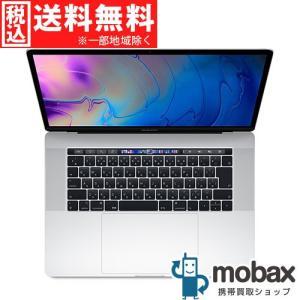 キャンペーン◆【新品未開封品(未使用)】Apple MacBook Pro Retinaディスプレイ 15インチ/core i7/ 2.2GHz/16GB/256GB  [シルバー] MR962J/A|mobax