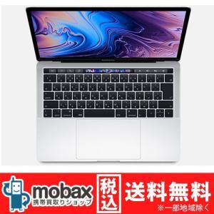キャンペーン◆【新品未開封品(未使用)】Apple MacBook Pro Retinaディスプレイ 2300/13.3インチ/8GB/256GB  [シルバー] MR9U2J/A core i5|mobax