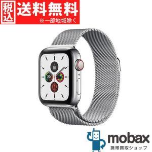 ◆5%還元対象◆【新品未開封品(未使用)】 Apple Watch Series 5 GPS + C...