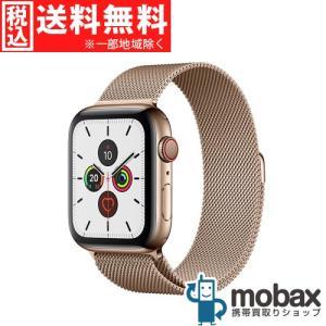 5%還元対象◆【新品未開封品(未使用)】Apple Watch Series 5 44mm GPS ...
