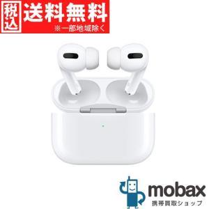 ◆キャンペーン【新品未開封品(未使用)】 Apple AirPods Pro MWP22J/A [ホワイト] 完全ワイヤレスイヤホン Bluetooth対応 マイク付 mobax