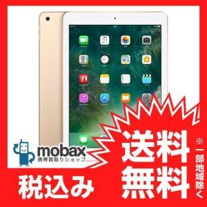 ★キャンペーン中★※〇判定 【新品未使用】au版 iPad 9.7インチ Wi-Fi + cellular 32GB [ゴールド] 2017年モデル 5TH MPG42J/A|mobax