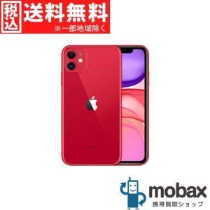 ◆キャンペーン《SIMロック解除済》※判定〇【新品未開封品(未使用)】 au iPhone 11 64GB [レッド] MWLV2J/A 白ロム Apple 6.1インチ(SIMフリー)|mobax