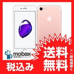 ★キャンペーン中★※〇判定 【新品未使用】au版 iPhone 7 32GB[ローズゴールド]白ロム Apple 4.7インチ|mobax
