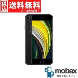 ◆キャンペーン《SIMロック解除済》判定〇【新品未開封品(未使用)】 第2世代 au iPhone SE 64GB [ブラック] MX9R2J/A 4.7インチ Apple(SIMフリー)|mobax