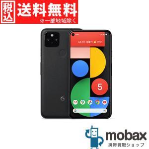 ◆キャンペーン《SIMロック解除済》※判定〇【新品未使用】 au Pixel 5 128GB [ジャストブラック] 5G対応 Google G5NZ6(SIMフリー)グーグル|mobax