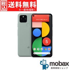 ◆キャンペーン《SIMロック解除済》※判定〇【新品未使用】 au Pixel 5 128GB [ソータセージ] 5G対応 Google G5NZ6(SIMフリー)グーグル|mobax