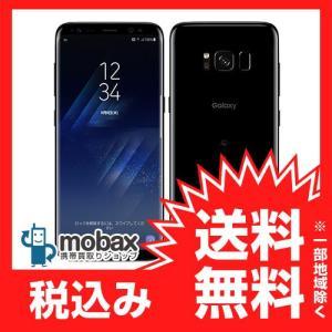 ★キャンペーン中★※〇判定 【新品未使用】 au Galaxy S8 SCV36 [ミッドナイトブラック] 白ロム|mobax