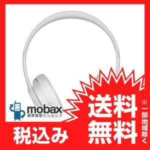 キャンペーン◆【新品未開封品(未使用)】beats solo 3 wireless beats by dr.dre[マットシルバー]MR3T2PA/A|mobax