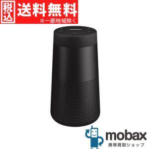 ◆キャンペーン【新品未開封品(未使用)】 BOSE SOUNDLINK REVOLVE 2 [ブラック] Bluetooth スピーカー mobax