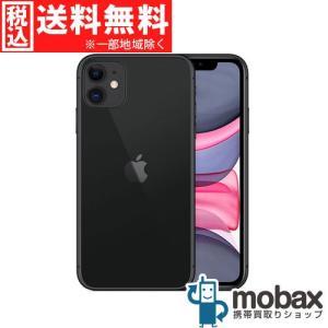 5%還元対象◆《SIMロック解除済》※判定〇【新品未使用】 docomo iPhone 11 64G...