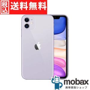 ◆キャンペーン《SIMロック解除済》判定〇【新品未開封品(未使用)】 docomo iPhone 11 64GB パープル MHDF3J/A 新パッケージ Apple 6.1インチ(SIMフリー)|mobax