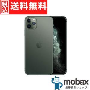 ◆キャンペーン《SIMロック解除済》※判定〇【新品未使用】 docomo iPhone 11 Pro Max 256GB ミッドナイトグリーン MWHM2J/A 6.5インチ Apple(SIMフリー)|mobax