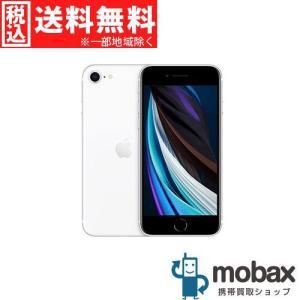 ◆ポイントUP《SIMロック解除済》※判定〇【新品未使用】 第2世代 docomo iPhone SE 128GB [ホワイト] MXD12J/A  4.7インチ Apple(SIMフリー)|mobax