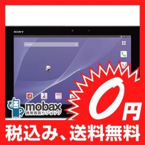 ★キャンペーン中★※〇判定【新品未使用】docomo Xperia Z2 Tablet SO-05F ブラック ☆白ロム☆|mobax