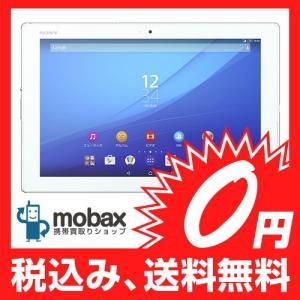 ★キャンペーン中★※〇判定【新品未使用】docomo SONY Xperia Tablet Z4 SO-05G ホワイト ☆白ロム☆|mobax