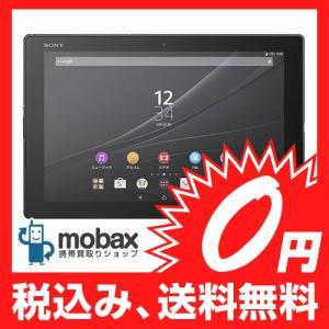 ★キャンペーン中★※〇判定【新品未使用】docomo SONY Xperia Z4 Tablet SO-05G ブラック 白ロム|mobax