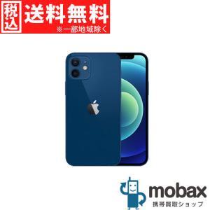 ◆キャンペーン《国内版SIMフリー》【新品未開封品(未使用)】 iPhone 12 256GB [ブルー] MGJ33J/A 白ロム Apple 6.1インチ|mobax