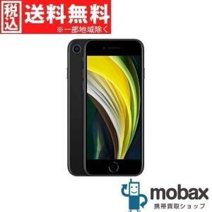 ◆キャンペーン《国内版SIMフリー》【新品未使用(開封済)】 第2世代 iPhone SE 256GB [ブラック] MHGW3J/A 新パッケージ 4.7インチ Apple 2020年版|mobax