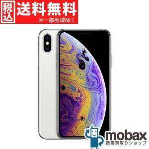 キャンペーン◆《国内版SIMフリー》【新品未開封品(未使用)】 iPhone Xs Max 512GB [シルバー] MT6Y2J/A 白ロム Apple 6.5インチ|mobax