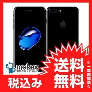 ★キャンペーン中★《国内版SIMフリー》【新品未使用(開封済)】 iPhone 7 Plus 256GB [ジェットブラック] MN6Q2J/A 白ロム Apple 5.5インチ|mobax