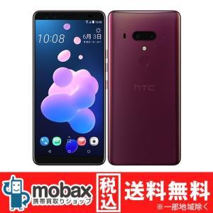 キャンペーン◆《国内版SIMフリー》【新品未使用】HTC U12+ [フレームレッド]白ロム スマホ|mobax