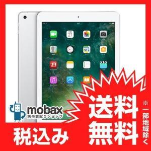 キャンペーン◆※訳あり【新品未開封品(未使用)】 iPad 9.7インチ Wi-Fiモデル 128GB  [シルバー] 2017年モデル MP2J2J/A Apple|mobax