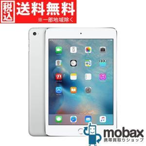 ★キャンペーン中★【新品未開封品(未使用)】iPad min...
