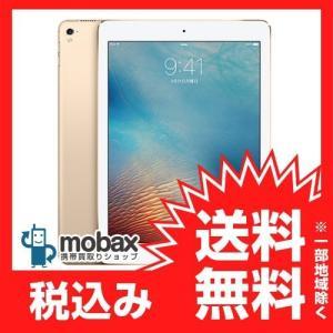 ★キャンペーン中★【新品未開封品(未使用)】 iPad Pro 9.7インチ Wi-Fiモデル 128GB [ゴールド] MLMX2J/A|mobax