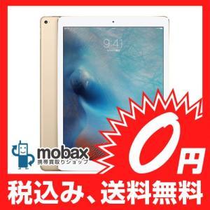 ★キャンペーン中★【新品未開封品(未使用)】 iPad Pro 9.7インチ Wi-Fiモデル 32GB [ゴールド] MLMQ2JA|mobax
