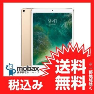 キャンペーン◆【新品未開封品(未使用)】 iPad Pro 10.5インチ Wi-Fiモデル 256GB  [ゴールド]  MPF12J/A Apple タブレット|mobax