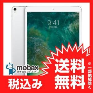 キャンペーン◆【新品未開封品(未使用)】 iPad Pro 10.5インチ Wi-Fiモデル 256GB  [シルバー]  MPF02J/A Apple タブレット|mobax