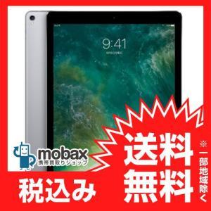 ★キャンペーン中★【新品未開封品(未使用)】第2世代 iPad Pro 12.9インチ Wi-Fiモデル 256GB [スペースグレイ] MP6G2J/A