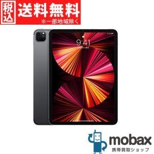 ◆キャンペーン【新品未開封品(未使用)】 第3世代 iPad Pro 11インチ Wi-Fiモデル 128GB [スペースグレイ] MHQR3J/A  Apple M1チップ(2021年版)|mobax