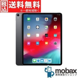 5%還元対象◆【新品未開封品(未使用)】 第3世代 iPad Pro 12.9インチ Wi-Fiモデ...