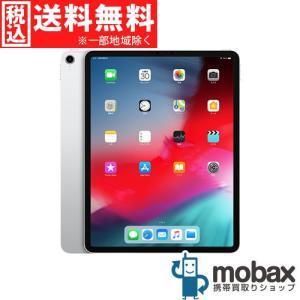キャンペーン◆【新品未開封品(未使用)】第3世代 iPad Pro 12.9インチ Wi-Fiモデル 64GB [シルバー] MTEM2J/A Apple(2018年版) mobax