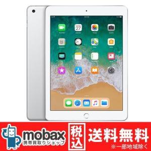 ★キャンペーン中★【新品未開封品(未使用)】 iPad 9....