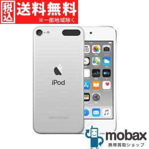 5%還元対象◆【新品未開封品(未使用)】Apple iPod touch 第7世代 32GB [シル...