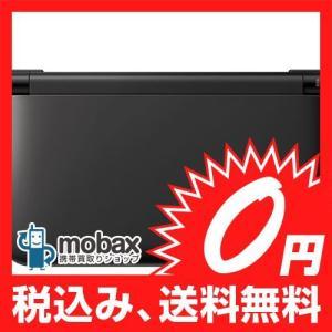 ★キャンペーン中★【新品未使用】 ニンテンドー3DS LL ブラック|mobax