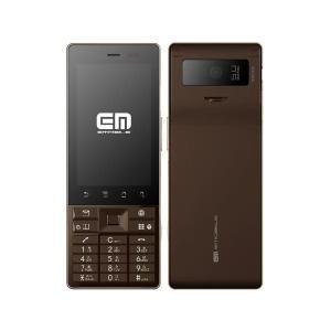 ◆キャンペーンSIMフリー【白ロム】EMOBILE smart bar(S42HW) ブラウン【新品未使用品】|mobax