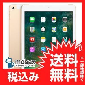 ★キャンペーン中★※〇判定【新品未開封品(未使用)】SoftBank iPad 9.7インチ Wi-Fi Cellular 32GB [ゴールド] 2017年モデル MPG42J/A|mobax